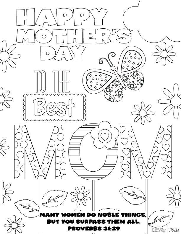 mothers day printable activity sheets mothers day