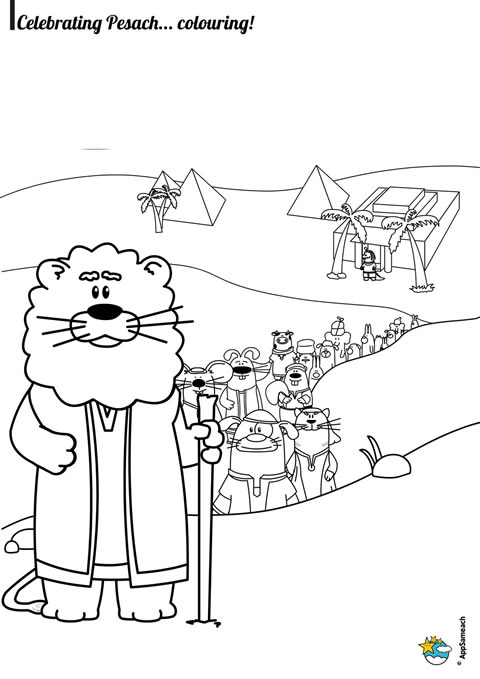 passover coloring page jewish traditions for kids appsameach