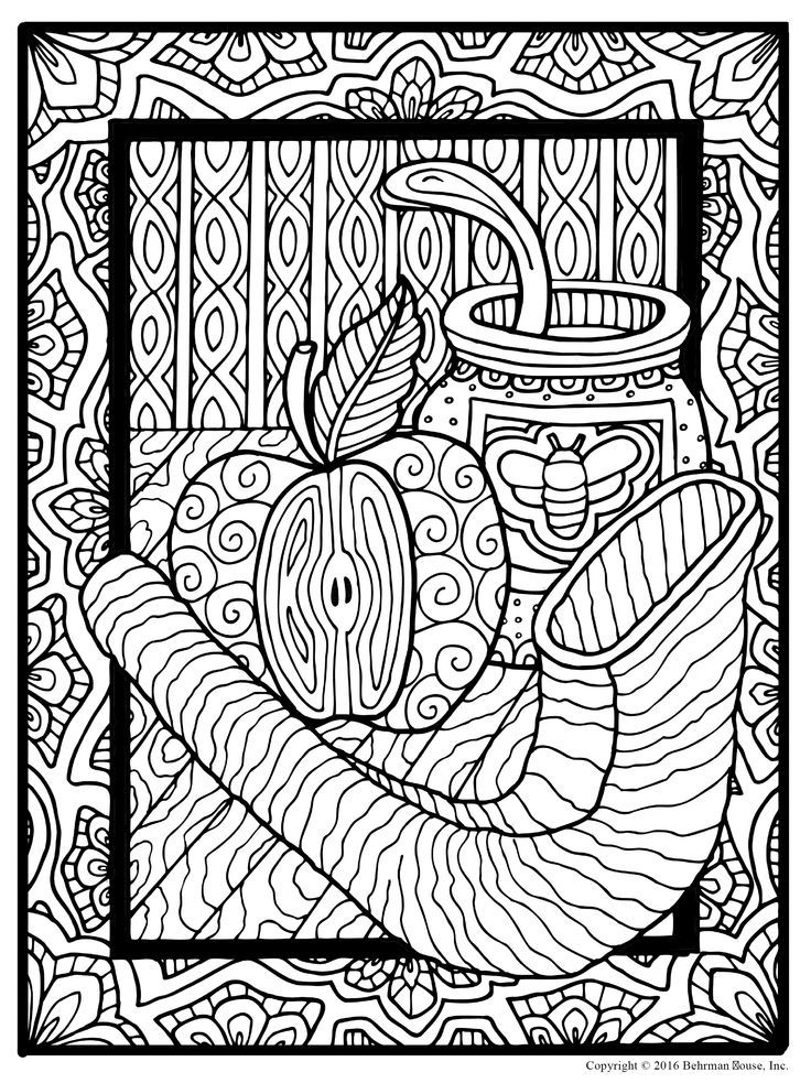 rosh hashanah color page coloring pages coloring books