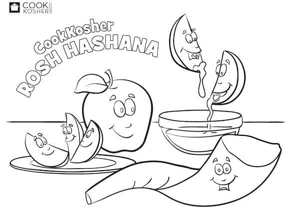rosh hashanah coloring pages google search rosh hashanah