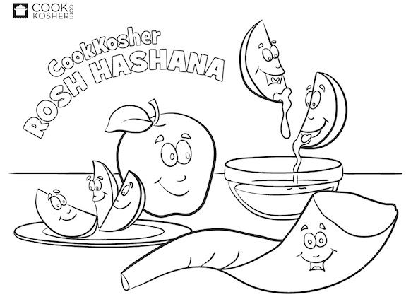 rosh hashanah coloring pages google search rosh hashanah