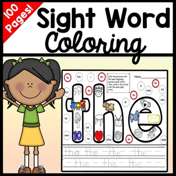 sight word coloring sheets 100 pages