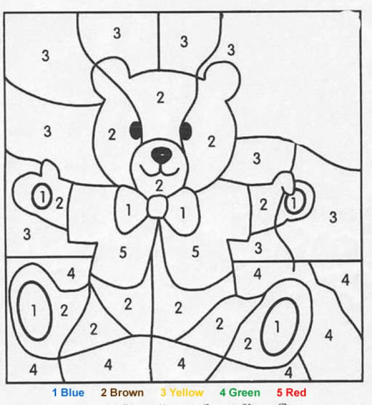 toy color number coloring pages teddy bear clip art