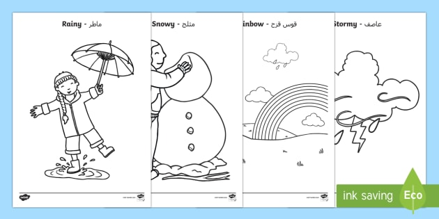 weather colouring pages arabicenglish sun rain rainbow