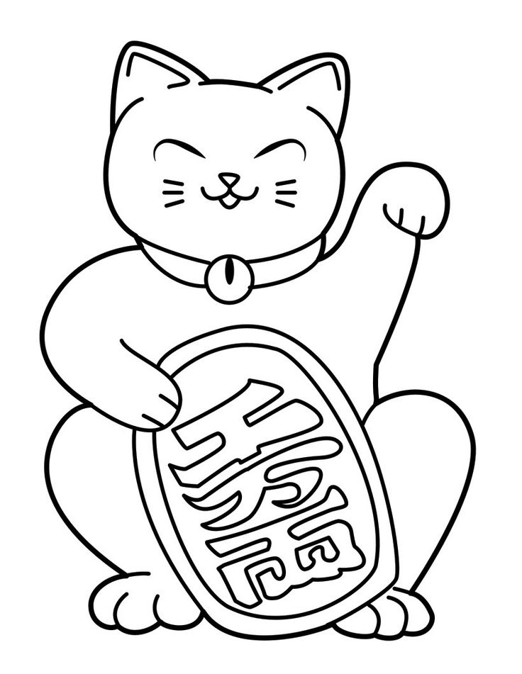 103 best pets coloring pages images on pinterest animal