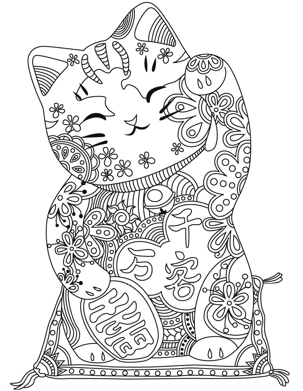 cat coloring pages for adults best coloring pages for kids
