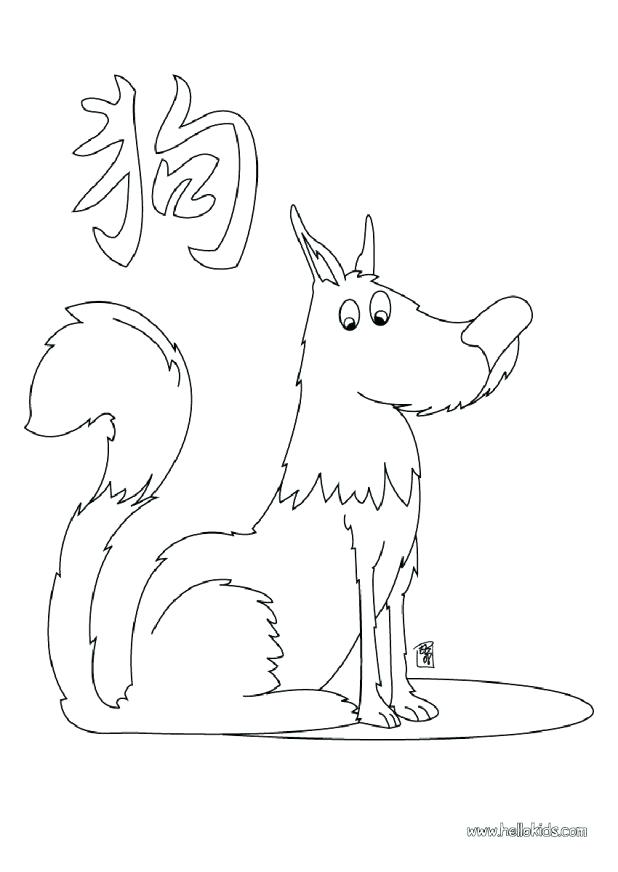 german shepherd puppy coloring pages at getcolorings