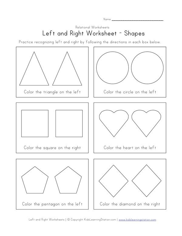 left and right worksheet shapes theme all kids network