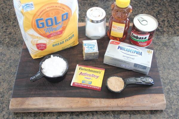Chipotle Honey Stuffed Pretzel Bites Ingredients