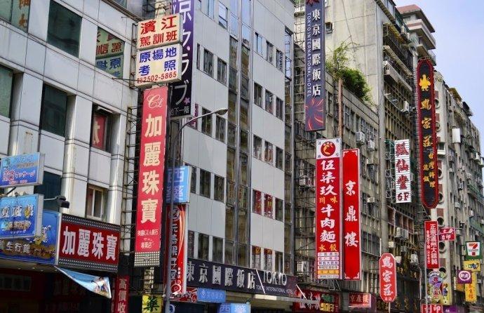 Taipei Photo Diary
