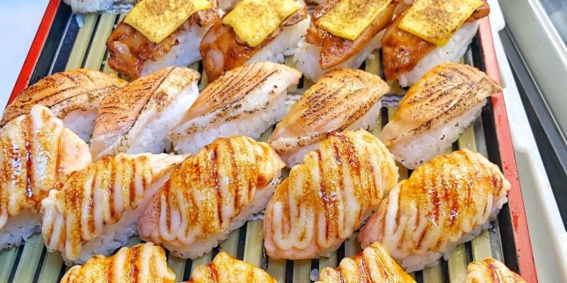 台南育樂街【黑武藏十元壽司】炙燒鮭魚只要15元銅板價 !? 壽司口味將近50種可選 超高CP值