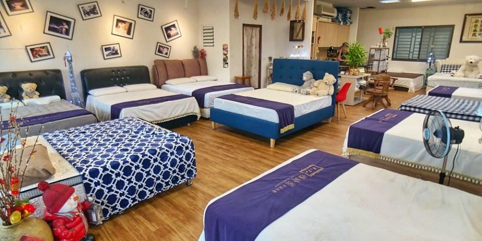 尋找好的床墊嗎?【雅詩茵手創床墊】自家手工製作床墊 讓你睡的舒適又自在 買床墊打卡就送寵物墊!台南床墊推薦|台南傢俱