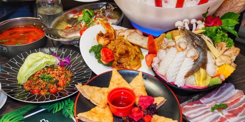 【台南美食】超過70種平價泰式料理 當月壽星送試管酒打卡再打八折!台南聚餐好選擇|凸凹泰式餐廳