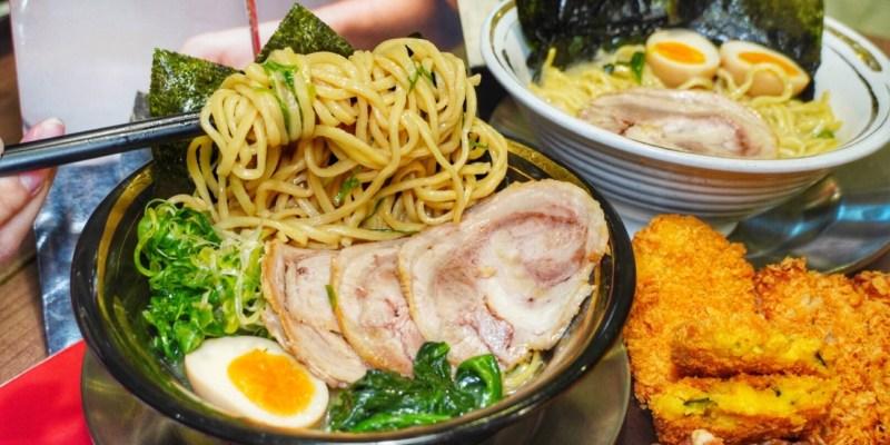 【嘉義美食】全台首家「元町家橫濱家系拉麵」就在嘉義耐斯廣場B1 - 日式豚骨拉麵專門店|嘉義拉麵