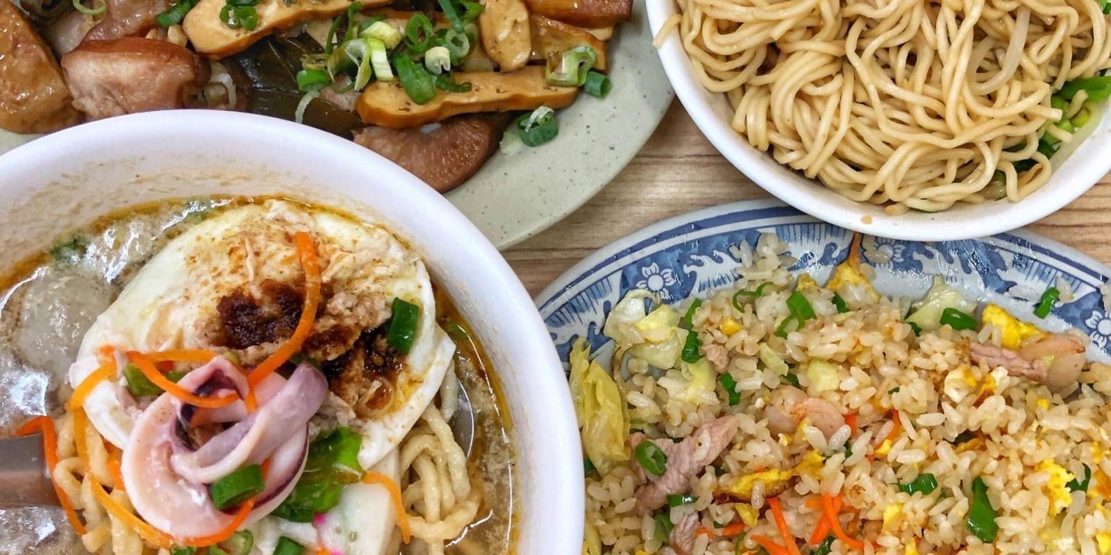 【台南美食】永大夜市附近平價美食「陳媽媽麵店」超過50種餐點選擇便宜又好吃 深受在地人喜歡!永康區美食|台南小吃