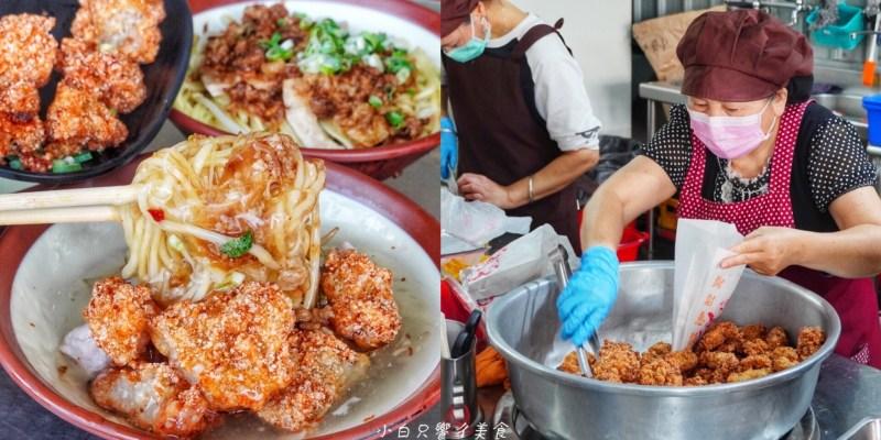 台南超強九母魚酥就是這家【灣裡火城麵】一出爐就被瞬間秒殺!超過60年的人氣小吃 l 灣裡美食