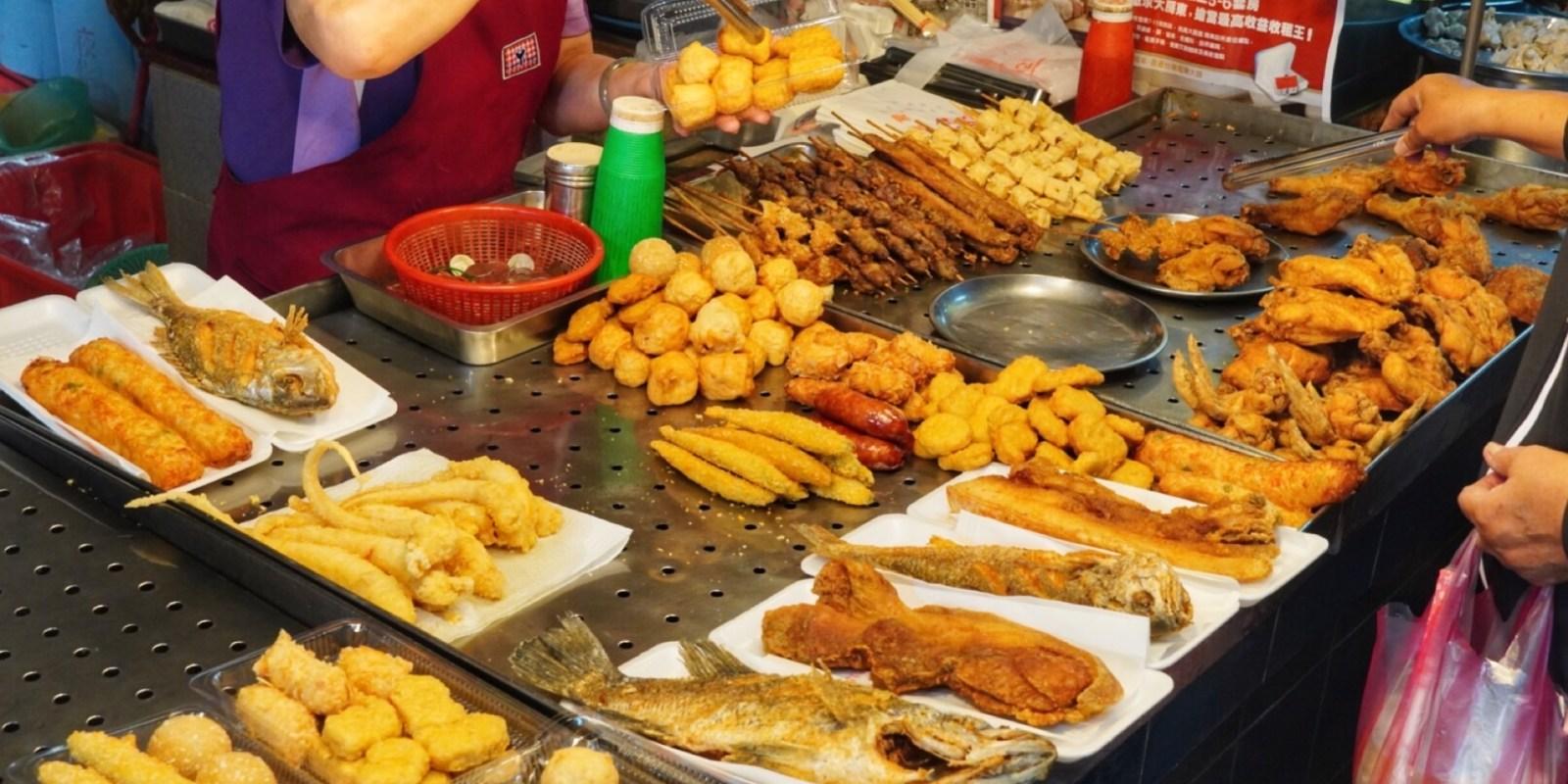 【台南美食】永康市場內無名炸雞 賣著各式炸物點心及三牲 是婆婆媽媽拜拜的好選擇|永康區美食|永康國小