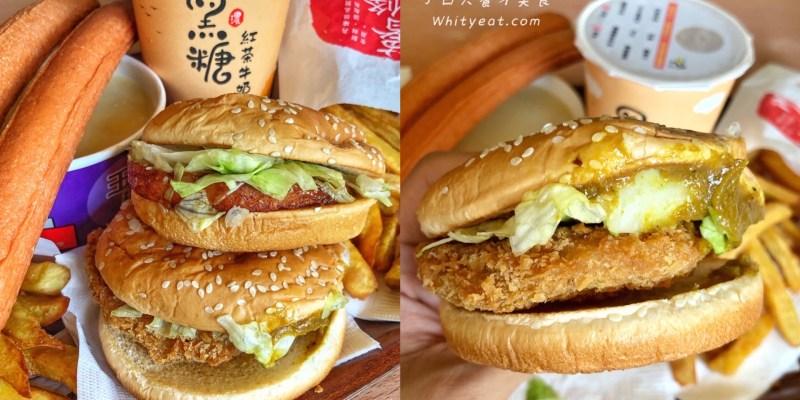 【丹丹漢堡】新推出「來嗑飽專薯套餐4件組」限時特價99元起就能吃到!還有新品黑糖紅茶牛奶|內文附2020新菜單及優惠