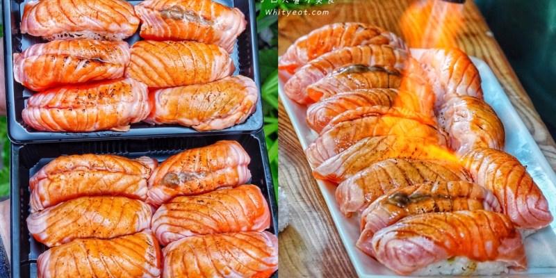 【台南美食】炙燒鮭魚壽司一貫只要25元!鮭魚油香逼人厚實又大塊 還有免費味噌湯/飲料 東區平價日式料理 - 府連壽司