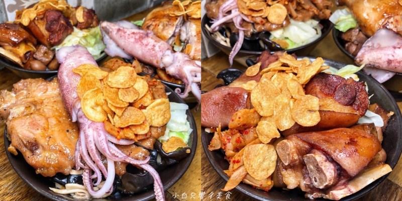 【台南美食】超浮誇海陸雙拼!重量級份量料快爆出來!不到三小時就賣光  - 香香老師私房菜|國華街美食
