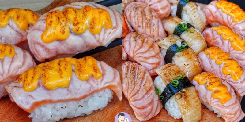 【台南美食】正興x吃吧 鮭魚控快吃爆!炙燒鮭魚只要20元!! 剛開店就排隊/晚來就吃不到 - 國華街美食|中西區美食