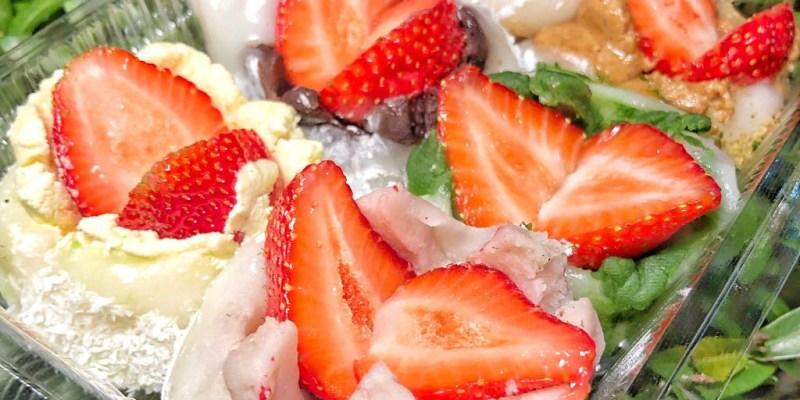 【 台南 ‧ 東區 】冬季限定的阿Q麻糬草莓花盛開了 飽滿紮實的草莓大福 共有8種口味任選任搭