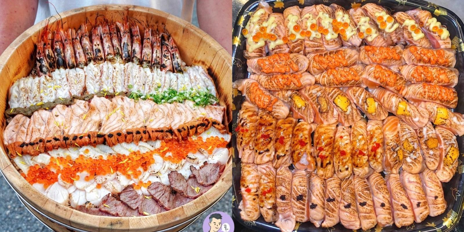 台南最狂日式料理店【餓男食堂】巨無霸海鮮丼飯、50貫炙燒鮭魚畫面超浮誇!!