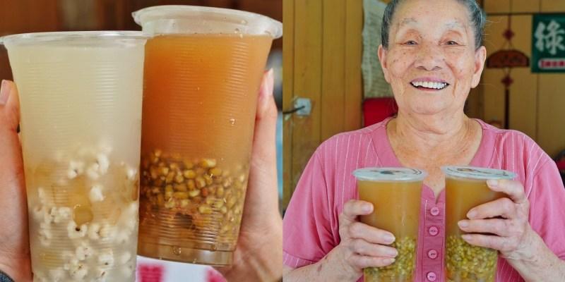 【台南美食】如芳綠豆湯 阿婆綠豆湯給半杯都是料才賣35元!超佛銅板價!仁德在地隱藏版美食