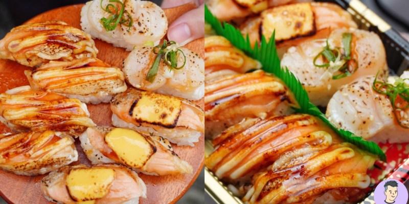 炙燒鮭魚只要13元銅板價!台南只有這裡才有賣 壽司超過30種選擇 也有丼飯喔 - 老虎10元壽司