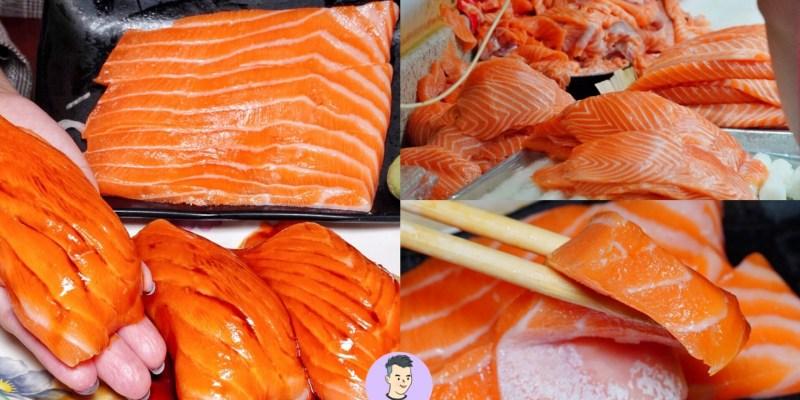 驚見鮭魚山!台北超狂排隊店「三味食堂」巨無霸鮭魚握壽司/鮭魚肚 紅遍日韓的日料 還有免費味噌湯 台北美食 萬華區美食