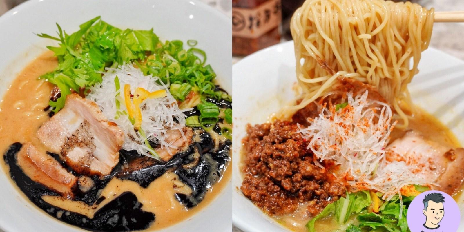 【台北美食】被譽為台北最強拉麵店「勝王」回來了!還沒開店就大排長龍 讓人一吃就愛上的超狂拉麵|台北中山區美食