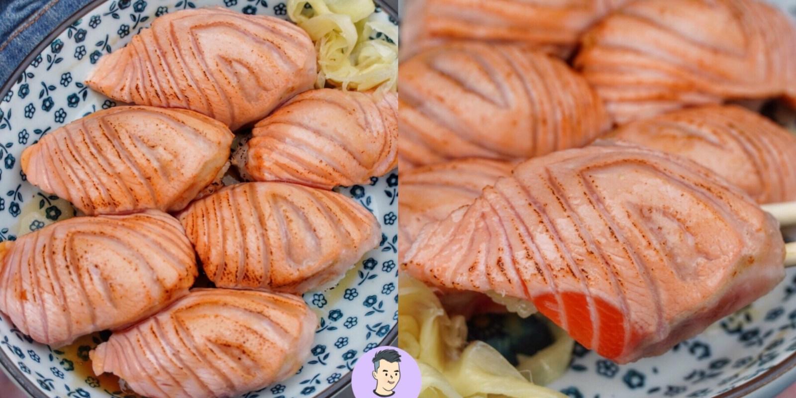 【台南美食】台南經典老字號路邊攤日料「橋壽司」炙燒鮭魚握壽司好大貫 - 中西區美食|炙燒鮭魚
