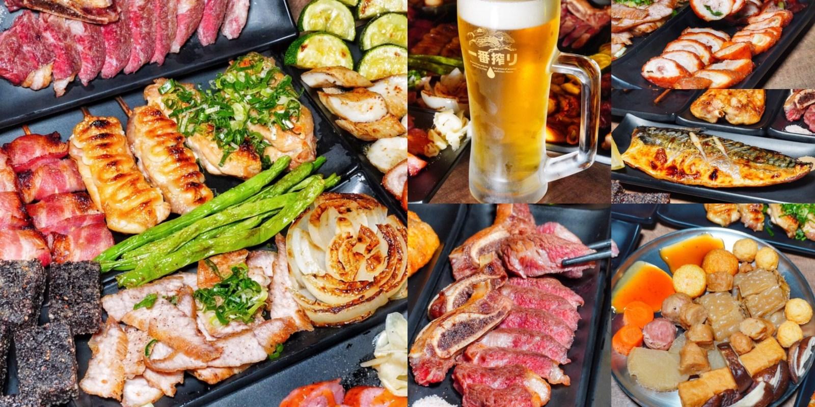 【台南宵夜】台南厲害的燒烤店「黑市燒烤」啤酒買一送一/滿百就送炸豬排 還有賣關東煮 宵夜喝酒新選擇