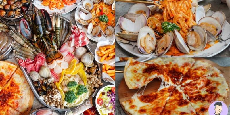 【台中美食】 8德司創意餐館 台中浮誇系餐廳「王子海盜船」超狂痛風鍋!巨大蛤蜊麵+牽絲起司披薩好邪惡 一中美食 義大利麵