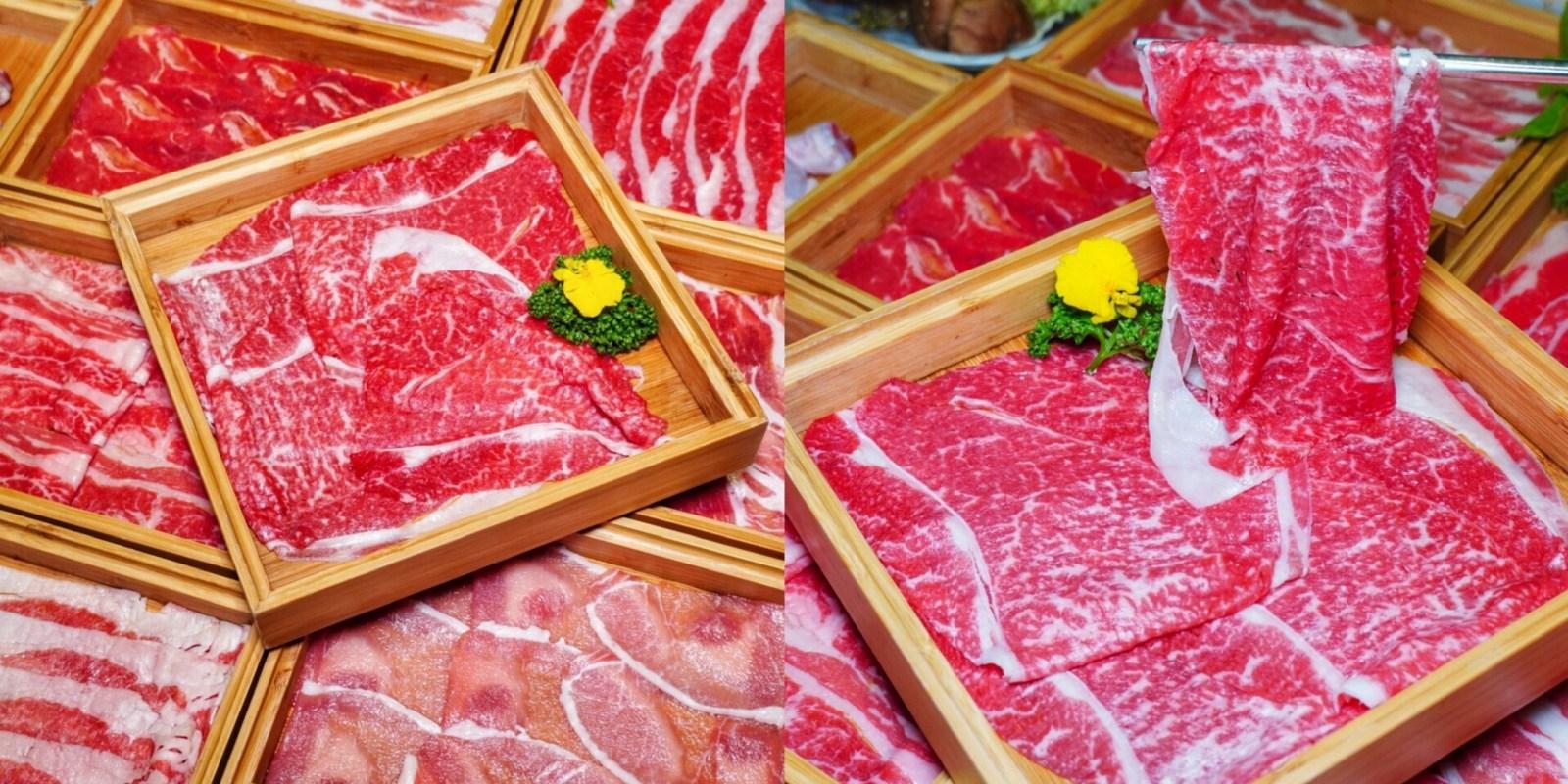 台中和牛吃到飽【日暮裏 冷藏和牛鍋物放題】來台南插旗了!! 458元起 11種肉品/蔬菜吧/和牛咖哩壽喜燒吃到爽|台南美食