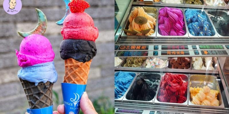 【台中美食】審計新村打卡美食「甜月亮義大利手作冰淇淋」口味純天然製作!還可以免費試吃 用心經營的實力店