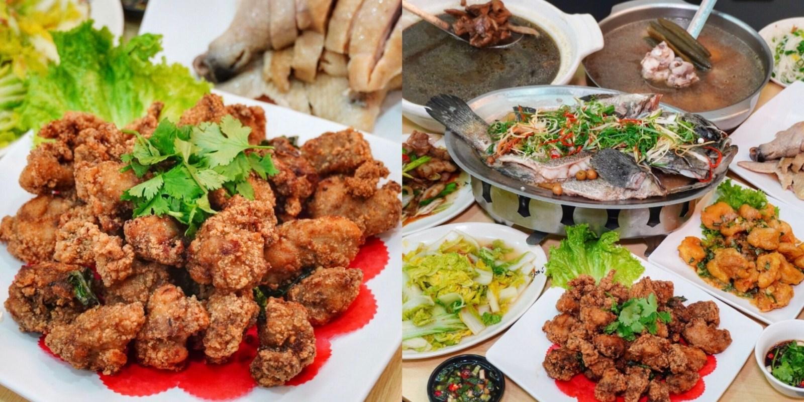 【台南美食】雞家庄 台南又一家好吃雞肉實力店!必吃豆乳雞+二仙雞湯 新推出年菜外帶與多種套餐 吃雞吃起來了