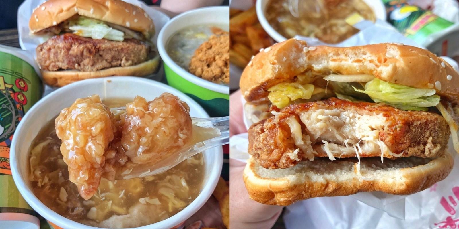 【丹丹漢堡】限時兩個月新推出「三杯雞堡」套餐特價99元!玉米大濃湯只要+8元|內文附2021新菜單及優惠