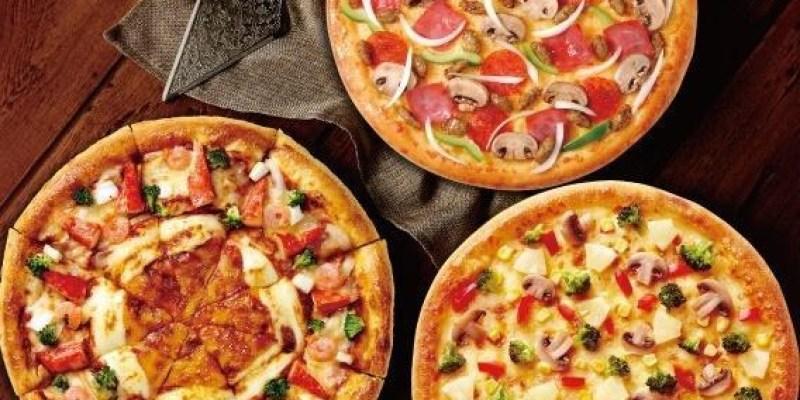 【限時三天】快拿出100分考卷「免費換達美樂6吋披薩」4/22快閃網訂外帶大披薩「只要222元」 全台門市都適用