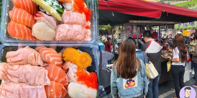 【台南夜市最狂壽司攤】超過50種壽司自助吧自己夾!一週只出沒兩天 炙燒鮭魚肚超大貫|楓泉壽司