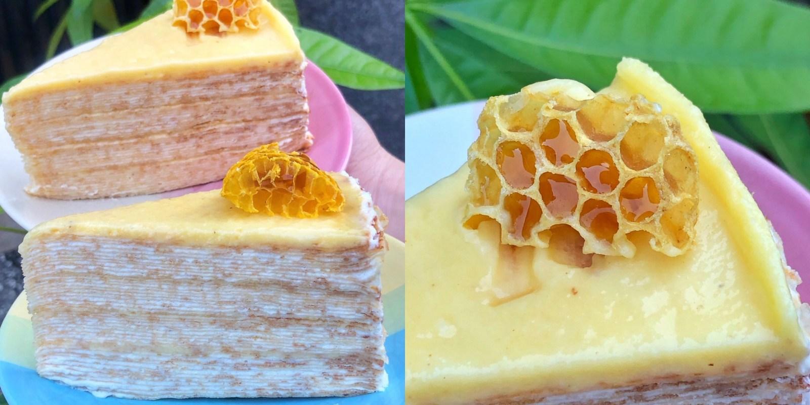 只有台南吃得到「蜂巢蜜蜂千層」一片85元!! 隱藏版便宜千層蛋糕底加,通通百元有找 一天開3.5小時