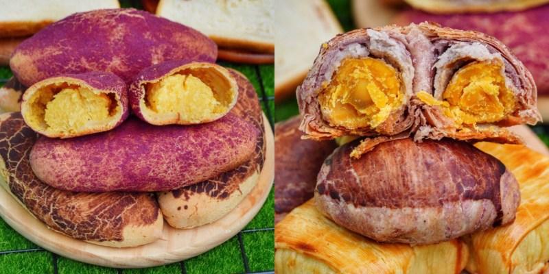 【傳承烘焙坊】台南人氣爆紅「地瓜麵包」迷你芋頭造型的月餅超逼真!!! 還有2小時就秒殺的生吐司