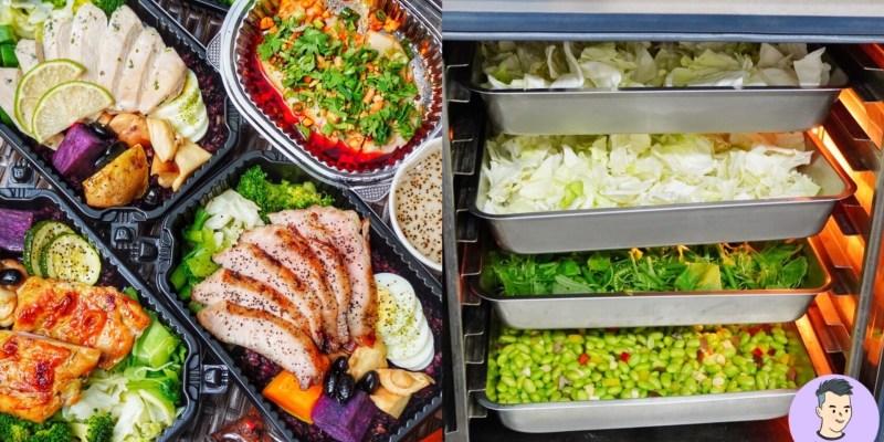 【國華街美食】舒肥雞胸餐限時買一送一「味道健康餐盒」大推四川口水雞熱銷NO.1 蒸烤蔬菜/舒肥肉品好好吃|中西區美食