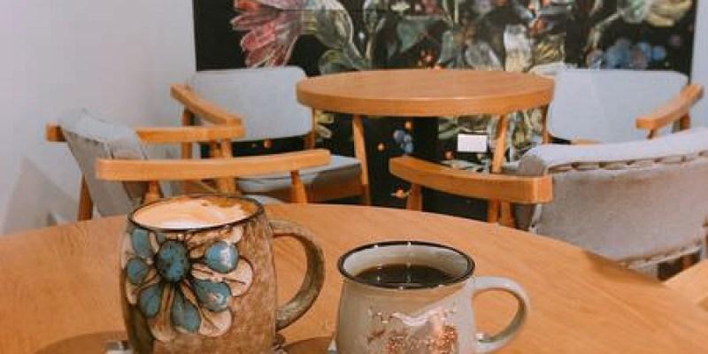 [台南 ‧ 永康] 私人藏豆の咖啡廳 @小白只饗ㄔ台南