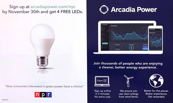 arcadia-power