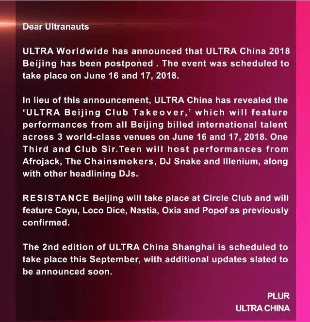 ultra-china.png