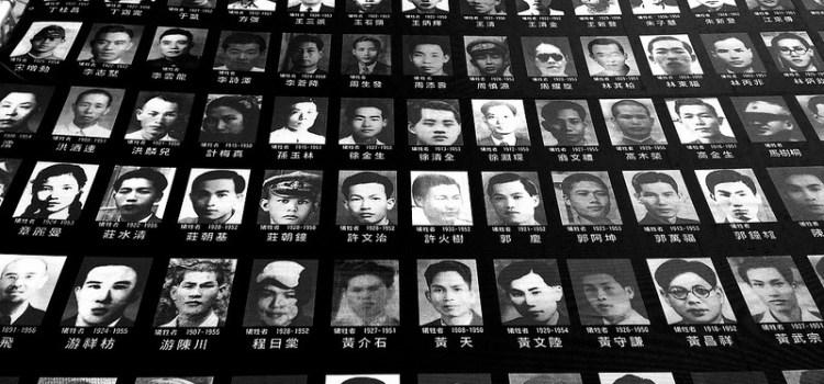五0年代初期白色恐怖簡述:國民黨國家的重建與台灣左翼政治的消逝