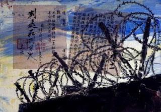 白色恐怖受害者、畫家陳武鎮油畫作品[3-15-4]〈判決書系列—判處死刑可也〉。