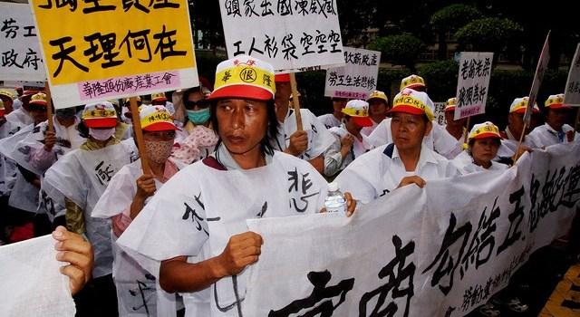 工會的戰鬥力:為什麼南韓戰力高而台灣多是小綿羊?