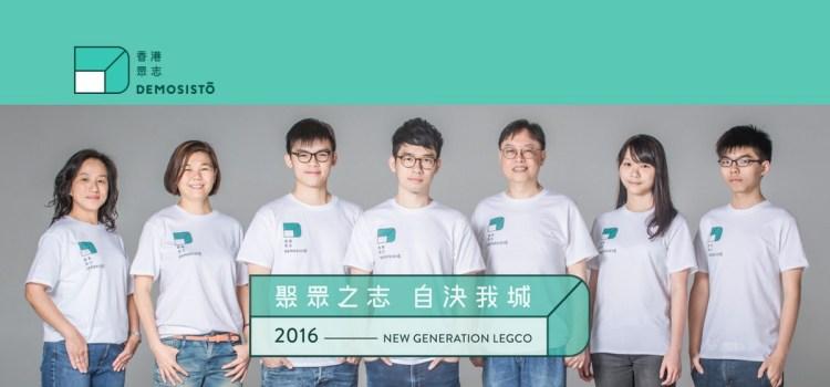 擁抱反動或溫柔抵抗?香港人應如何面對「暴力政治」?